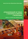 CAPA_ESTRANGEIRIZAÇÃO_DE_TERRAS.png