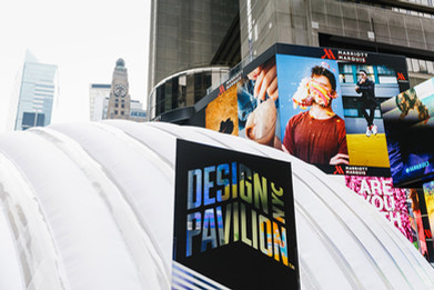 NYC x Design Times Square
