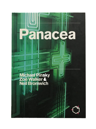 panacea-e1482160364997.jpeg