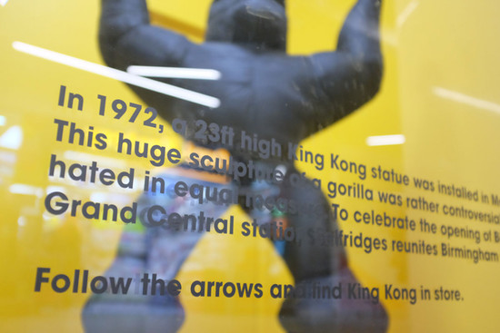 King Kong Is Back | Selfridges, 2015