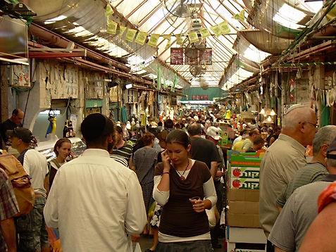 The Jewish Market, Jerusalem, 2009