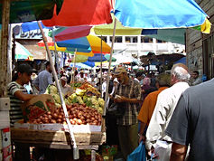 More produce in the outdoor market, Ramallah, 2009