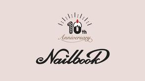 ネイルブックが10周年を迎えました!