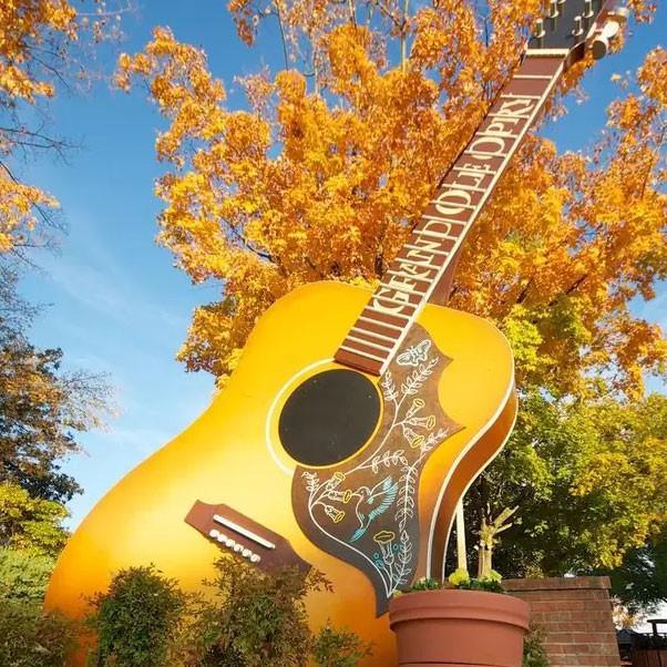 Nashville (Foto: expedia.com)