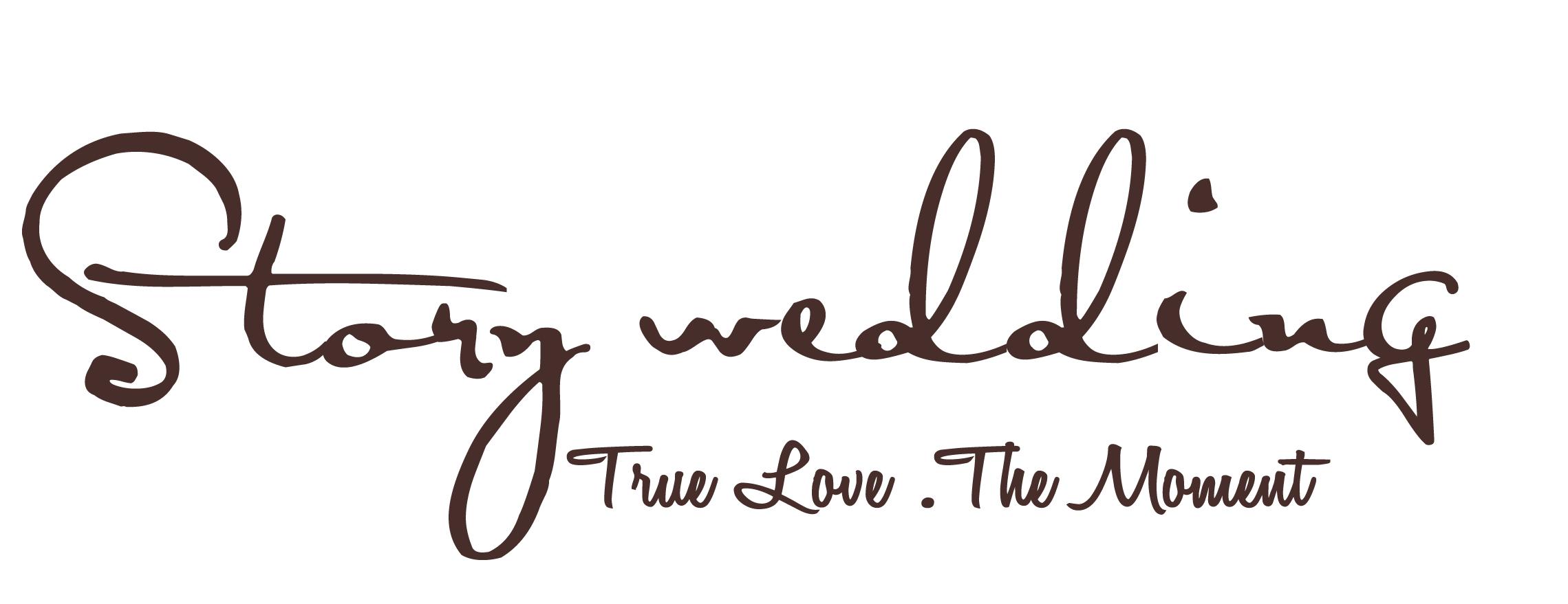 Story wedding logo