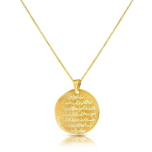 Ayat-Alkursi Engraved Pendant