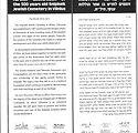 Plea by American Roshei Yeshiva.jpg