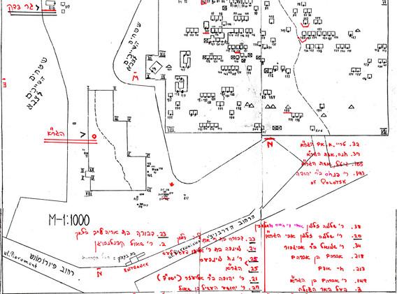 Map of Old Jewish Cemetery Vilna 1935 Bo