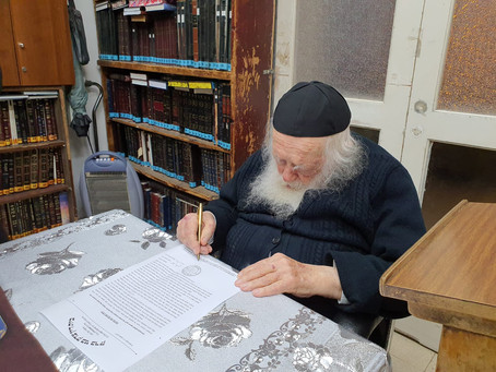 HaGaon Reb Chaim Kanievsky Shlit'a Voices Support