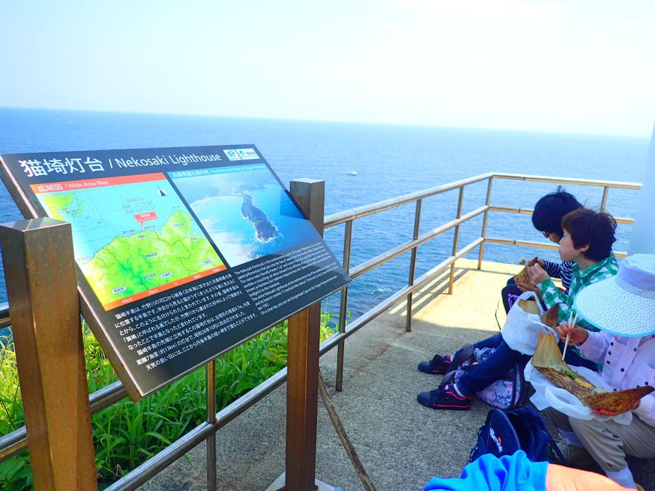 城崎温泉博覧会 5月22日 猫崎灯台ハイキング