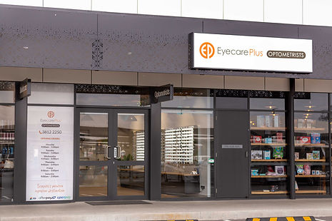 Eyecare Plus Karalee outsite view