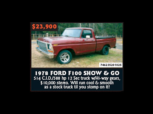 1978 Ford F100 Show & Go
