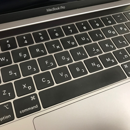 Get your keyboards engraved in your native language!