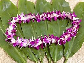 hawaiian_leis_single_600x.jpg
