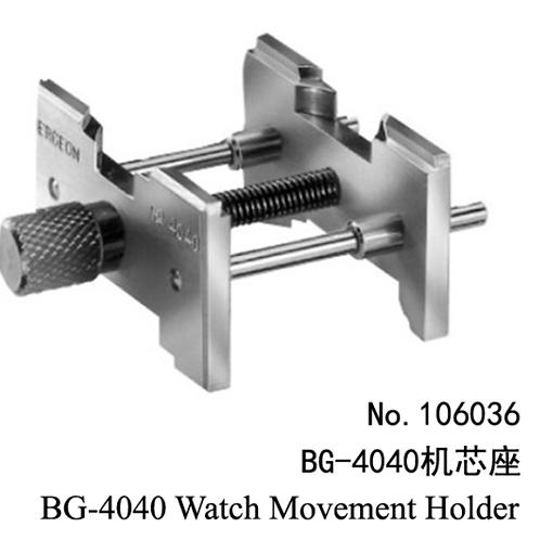 BG-4040 Watch movement holder