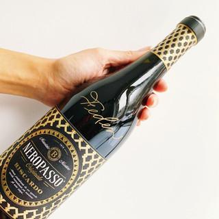 Gepersonaliseerde wijnfles