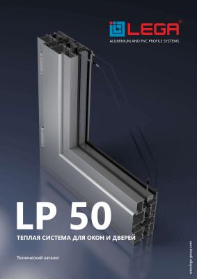 lp50.png