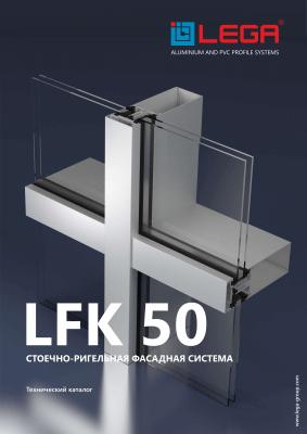lfk50.png