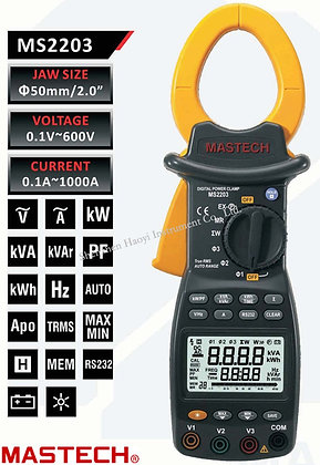 Digital 3 Phase Clamp Meter