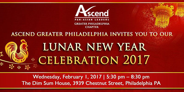 Banner fo the PHILLY lunar new year even