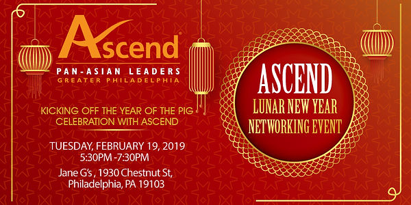 Ascend-Philadlphia-Lunar-New-Year-event-