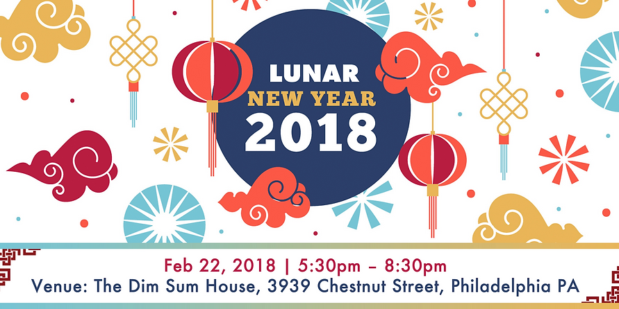 Lunar new year banner.png