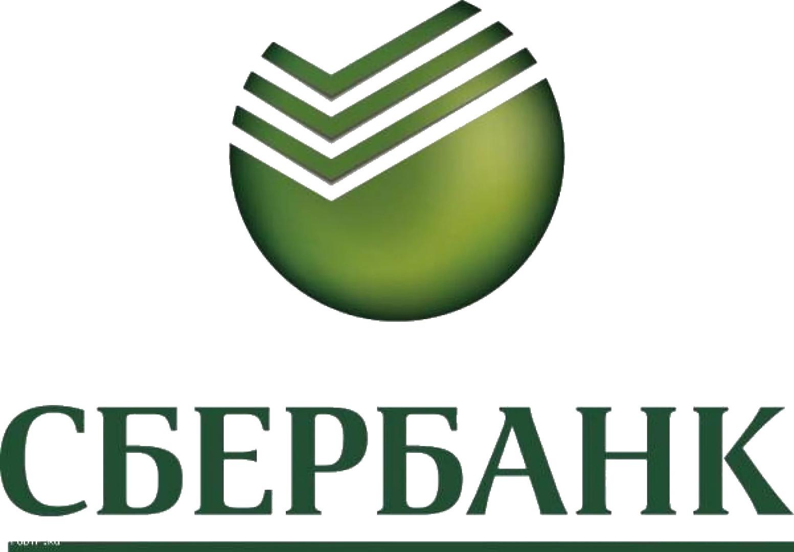 sberbank-png.jpg