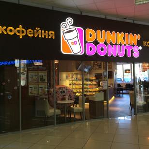 Сеть кофеен Dunkin' Donuts