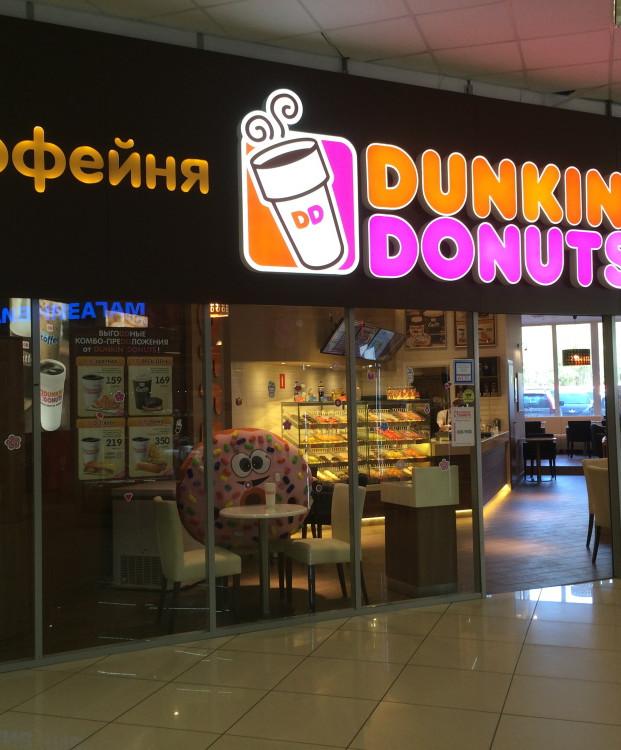 Dunkin Donuts_1.jpg