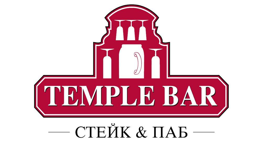 temple bar.jpg