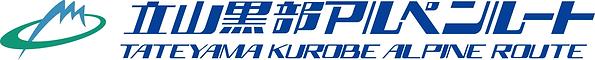alpen_logo[1].png