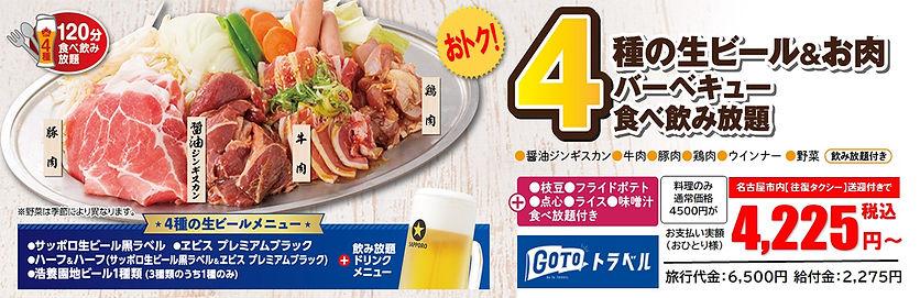 goto_02t.jpg