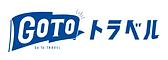 GoToロゴ02.png