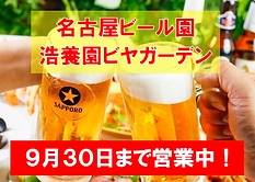 beer_image3.png