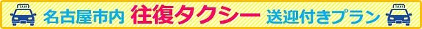 kouyouen_bar[6].png