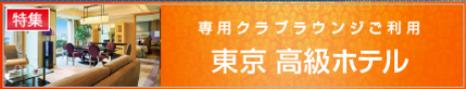 goto_ban[6].png