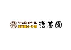 kouyouen_logo[2].png