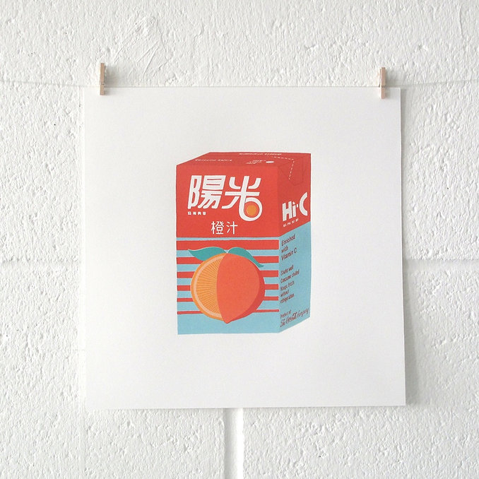 Orange-Crop1.jpg