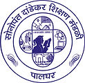Sonopant Dandekar College Logo.jpg