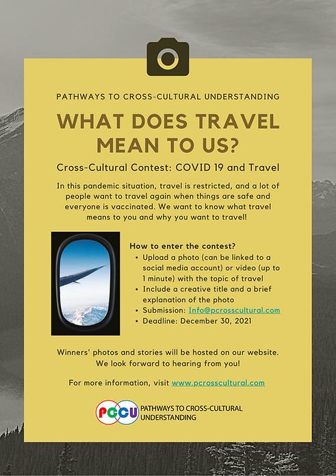 PCCU 2021 travel contest.png