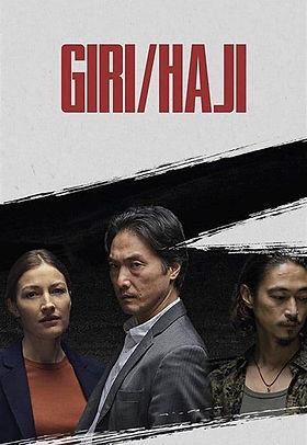 Giri/Haji - Season One | ONE SEASON IN
