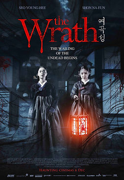 The Wrath REVIEW | crpWrites