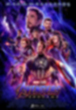 Avengers: Endgame REVIEW | crpWrites
