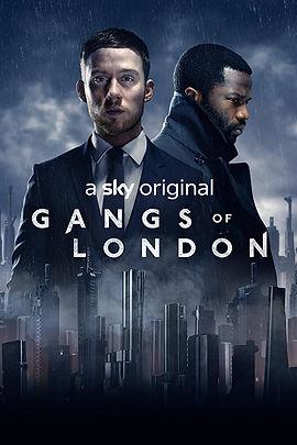 Gangs of London (2020) TV REVIEW   crpWrites