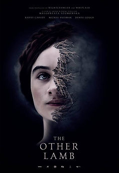 The Other Lamb (2020) REVIEW   crpWrites