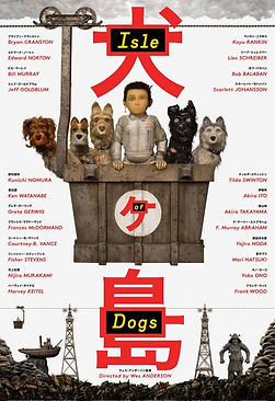 "REVEW: ""Isle of Dogs"" 