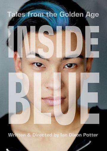 inside_blue_02.jpg