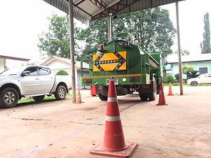 ประกาศรายชื่อผู้ที่ได้รับการสรรหาเป็นพนักงานจ้าง ตำแหน่ง พนักงานขับรถบรรทุกน้ำ