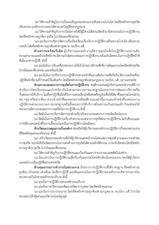 _page-000