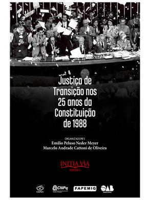Justiça de transição nos 25 anos da Constituição.jpg